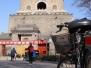 Beijing to Taiyuan