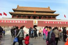 beijing_peoples_cultural_park
