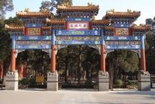 jinshang_park_03
