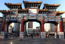 park_entrance_taiyuan