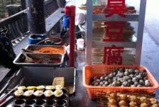 chengdu_quails_eggs_on_a_stick
