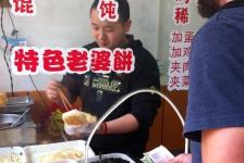 xian_street_food_01